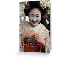 Smiling Maiko Katsuru 勝瑠 Greeting Card