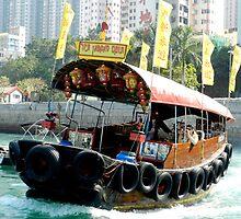 Sampan -  Hong Kong Harbour by Sandra  Sengstock-Miller