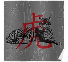 Tiger. - Zodiac collection Poster