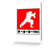 Fighter combo Greeting Card