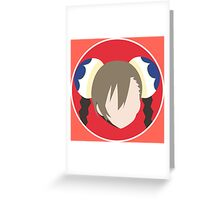General Fighter Greeting Card
