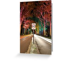 Light Speed  Greeting Card