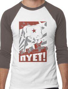NYET Men's Baseball ¾ T-Shirt