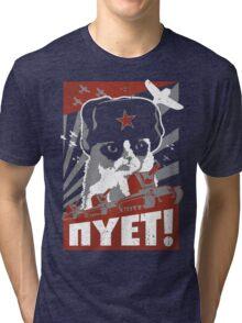 NYET Tri-blend T-Shirt