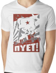 NYET Mens V-Neck T-Shirt