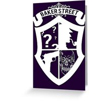 Baker Street White Greeting Card