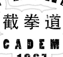 jeet kune do martial arts wing chun black text Sticker