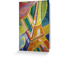in the style of Robert Delaunay - 2 - Eiffel tower Greeting Card
