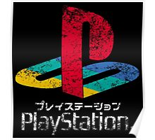 Japanese PlayStation Poster