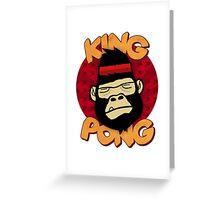 King Pong Greeting Card