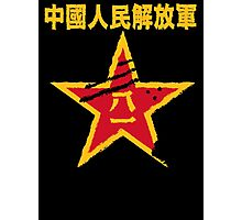 People's Liberation Army logo Photographic Print