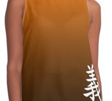 Iron Rock Justice Contrast Tank