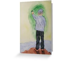 Mom, look what I did! Greeting Card