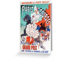 Vintage Jules Cheret 1896 Paris Courses Greeting Card
