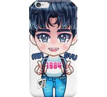 SEVENTEEN 아주 NICE - CHIBI MINGYU iPhone Case/Skin