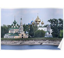 Beauty of Uglich Poster