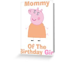 Mommy (HBD) girl Greeting Card