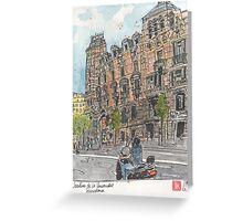 Jardins de la Univeristat, Barcelona Greeting Card