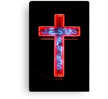Christian Cross Canvas Print