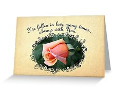 A Rosebud ~ Captured Sweetness Greeting Card