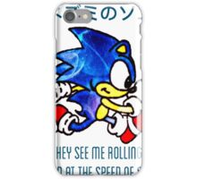 sonic rolling iPhone Case/Skin