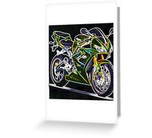 Triumph Daytona 675 Greeting Card