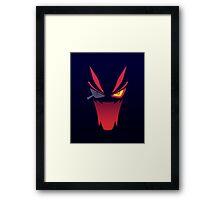 Senketsu Framed Print