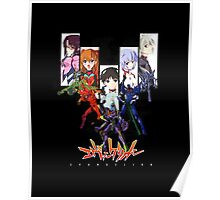 Evangelion 2.0: You Can (Not) Advance Poster