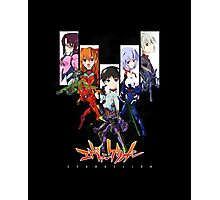 Evangelion 2.0: You Can (Not) Advance Photographic Print