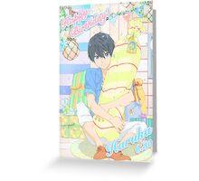 Haru's Birthday !☆ Greeting Card