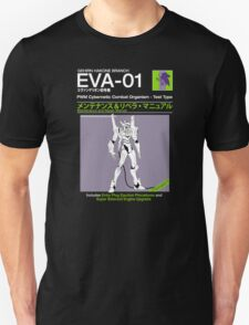 EVA Unit-1 Service and Repair Unisex T-Shirt