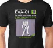 EVA Unit-1 Service and Repair Unisex T-Shirt