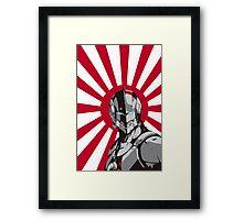 Ultraman the millennium Framed Print