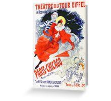 Vintage Jules Cheret 1896 Paris Chicago Revue Greeting Card