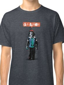 Social Gamer Classic T-Shirt