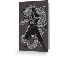 Dragon Ninja Greeting Card