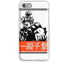 Akuma Raging Demon Obey Design iPhone Case/Skin