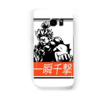 Akuma Raging Demon Obey Design Samsung Galaxy Case/Skin