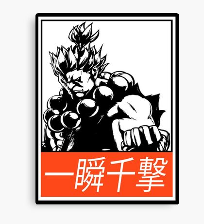 Akuma Raging Demon Obey Design Canvas Print