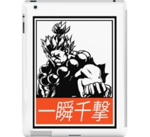 Akuma Raging Demon Obey Design iPad Case/Skin
