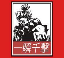 Akuma Raging Demon Obey Design Kids Clothes