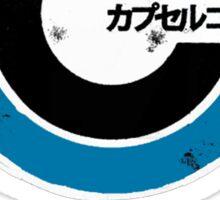 capsule corp saiyan logo Sticker