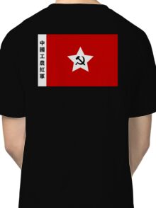 China, Chinese, Old China, Communism, Chinese Workers & Peasants, Red Army Flag, Communist Classic T-Shirt