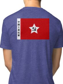 China, Chinese, Old China, Communism, Chinese Workers & Peasants, Red Army Flag, Communist Tri-blend T-Shirt