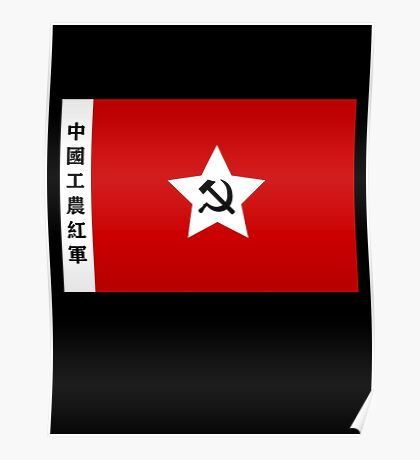 China, Chinese, Old China, Communism, Chinese Workers & Peasants, Red Army Flag, Communist Poster