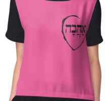 The Hebrew Set: AHAVA (=Love) - Dark Chiffon Top