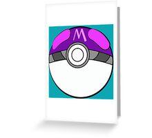 2.B.A. Master Greeting Card