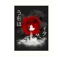 Uchiha Night Art Print