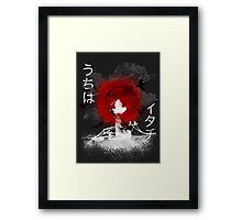 Uchiha Night Framed Print