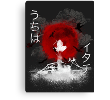 Uchiha Night Canvas Print
